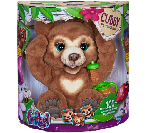 "Детскиймагазин в Кишиневе в Молдове furreal friends e4591 Интерактивная игрушка ""Медвежонок"""