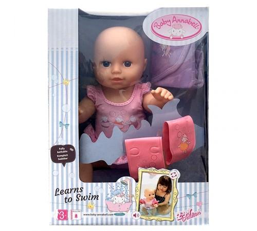 """zapf creation 700051 Интерактивная Кукла baby annabell  """"Учимся плавать"""" (46 см.)"""