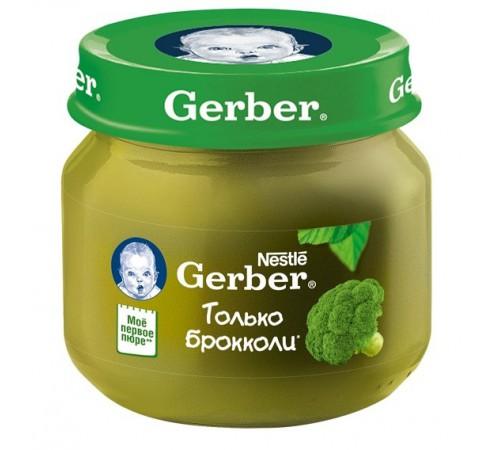 Детское питание в Молдове gerber Пюре из брокколи 80gr.(4+)