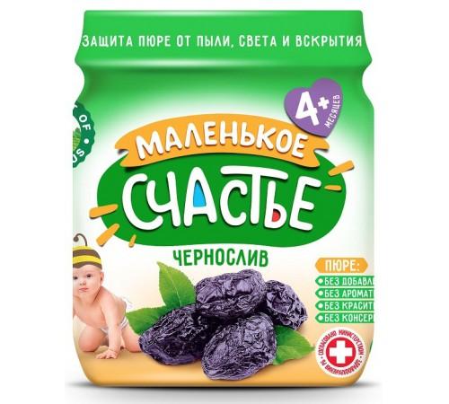 """Детское питание в Молдове """"Маленькое счастье"""" Пюре из чернослива 90 gr. (4m+)"""