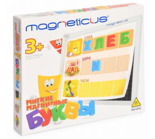"""Детскиймагазин в Кишиневе в Молдове magneticus alf-002 Развивающий набор """"Магнитные буквы"""""""