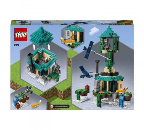"""lego minecraft 21173 Конструктор """"Небесная башня"""" (565 дет.)"""