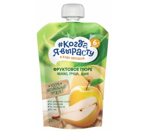 """Детское питание в Молдове """"Когда Я Вырасту"""" Пюре Яблоко-груша-дыня (6 м+) 220 гр."""