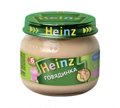 Детское питание в Молдове heinz Пюре говядинка  80 гр.