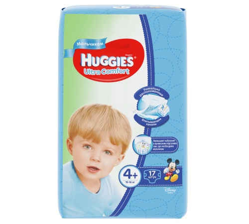 huggies ultra comfort boy 4+ (10-16 кг.) 17 шт.