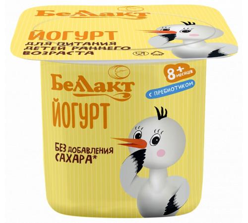Беллакт iaurt fără zahăr pentru copii mici 3,2% (8 м+) 100 gr.