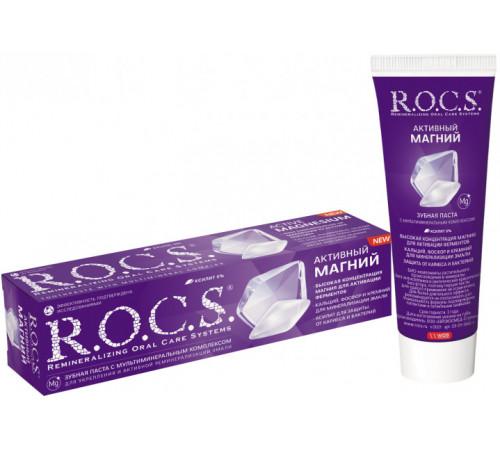 """r.o.c.s. pastă de dinţi """"magneziu activ"""" (475604) 94 gr."""