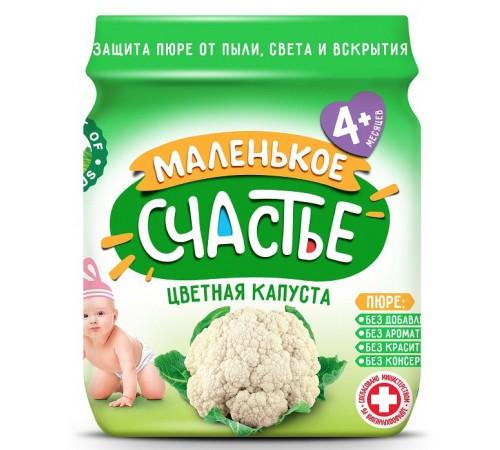 """Детское питание в Молдове """"Маленькое счастье"""" Пюре из цветной капусты 80 gr. (4m+)"""