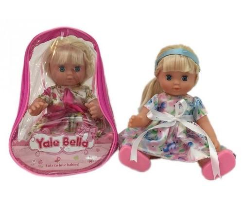 Детскиймагазин в Кишиневе в Молдове op ДД02.103 Кукла в сумочке (2)