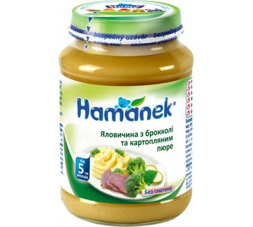 """Детское питание в Молдове hame Пюре """"Хаманек"""" Говядина с брокколи и картофельным пюре (5м+) 190 гр."""