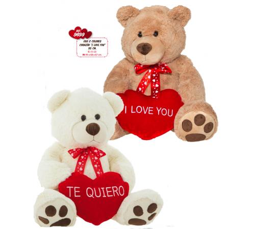 Детскиймагазин в Кишиневе в Молдове artesania beatriz 9699 Мягкая игрушка Медведь i love you 95 см