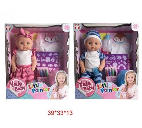 Детскиймагазин в Кишиневе в Молдове op ДД02.108 Кукла с аксессуарами (2)