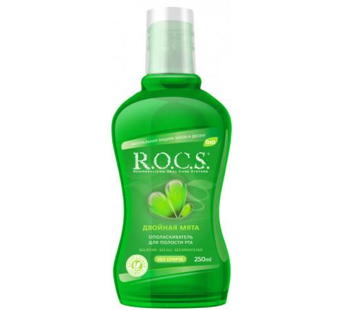 """r.o.c.s. apă de gură """"menta dublă"""" (474713) 250 ml."""