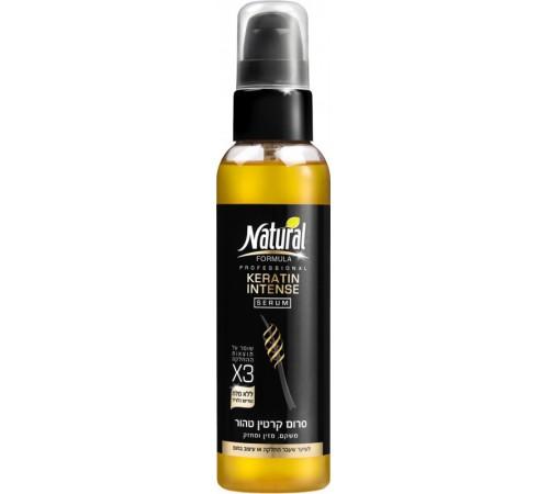 natural formula Сыворотка для волос на основе кератина (145 мл) 961908