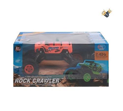 Jucării pentru Copii - Magazin Online de Jucării ieftine in Chisinau Baby-Boom in Moldova op МЕ03.109 masina r/c