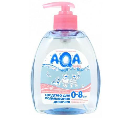 80.08 aqa baby Средство для подмывания девочек (300 мл.)