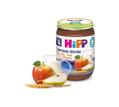 Детское питание в Молдове hipp 5511 Рисовый молочный десерт 190 г