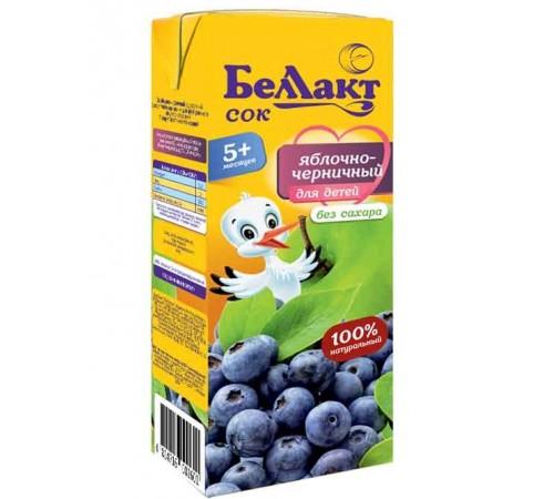 Детское питание в Молдове Беллакт Сок яблочно-черничный 200 мл. (5 м. +)