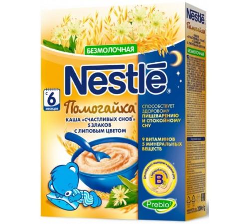 """nestlé  terci fără lapte """"visuri fericite"""" 5 cereale cu floare de tei 200 gr. (6 m +)"""