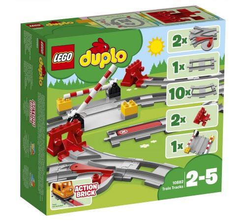 """lego duplo 10882 Конструктор """"Рельсы"""" (23 дет.)"""
