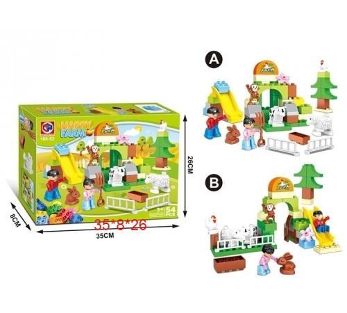 Jucării pentru Copii - Magazin Online de Jucării in Chisinau Baby-Boom in Moldova op РД02.61 constructor