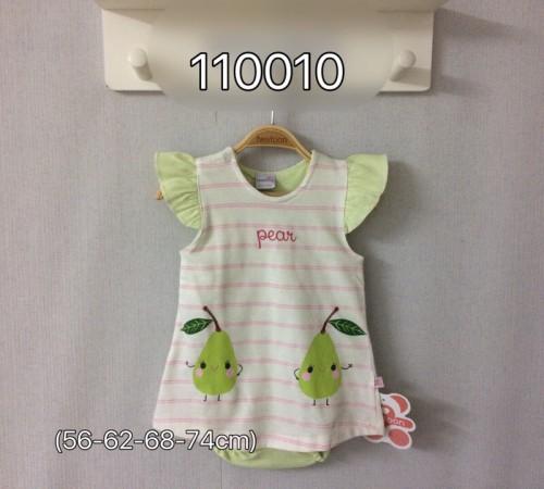 twetoon baby 110010 Боди-платье
