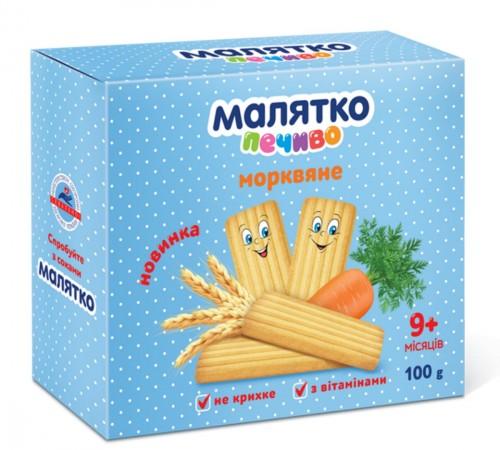 Печенье Малятко морковное от 9 месяцев 100гр