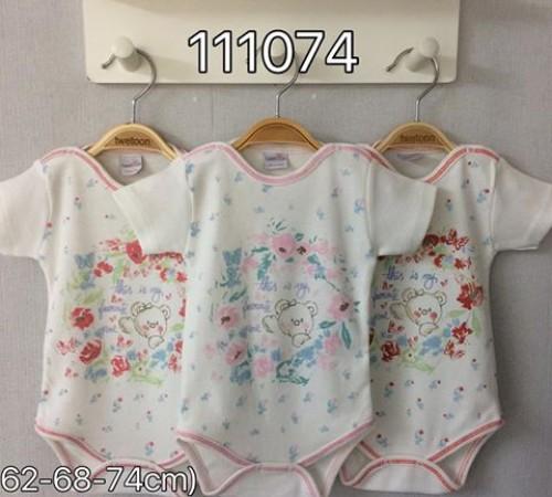 Одежда для малышей в Молдове twetoon baby 111074 Боди с коротким рукавом в асс.