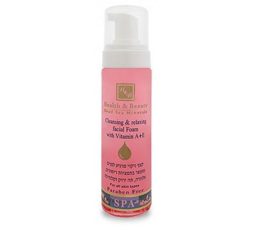 health & beauty Очищающий и расслабляющий мусс для лица 225ml (44.131)