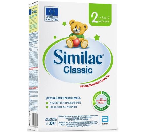 similac classic 2 (6-12 m) 300 gr.