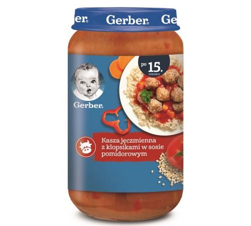 gerber piure junior terci de orz perlat cu chiftele în sos de roșii (15 m+) 250 gr.