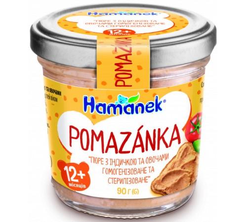 "hame piure ""hamanek"" pomazanca curcan cu legume (12 m+) 90 gr."