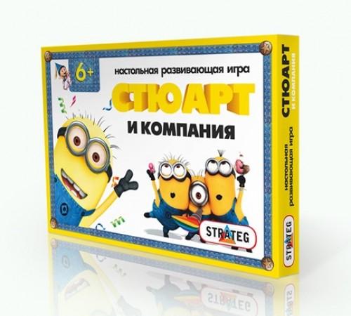 """Игрушки в Молдове strateg leo 83 Настольная игра """"Стюарт и компания"""""""