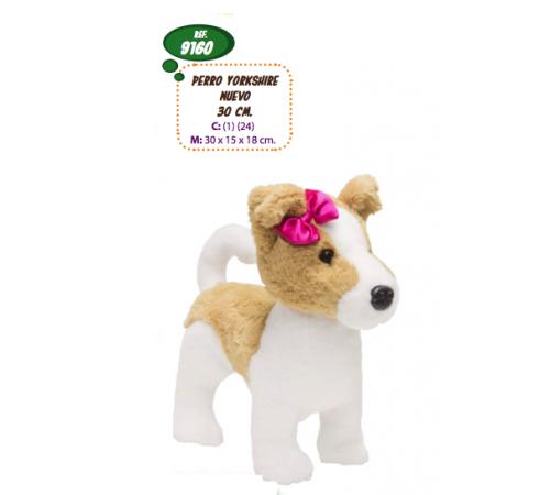 artesanía beatriz 9160 Мягкая игрушка собачка Йорк 30 см