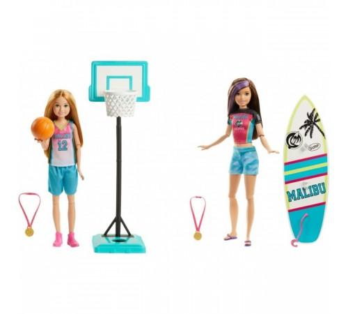 """Детскиймагазин в Кишиневе в Молдове barbie ghk34 Игровой набор """"Активный отдых"""" в асс."""
