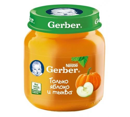 gerber Пюре яблоко-тыква 130gr.(5+)