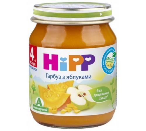 Детское питание в Молдове hipp 4243 Пюре Тыква с яблоками 125 gr. (4m+)