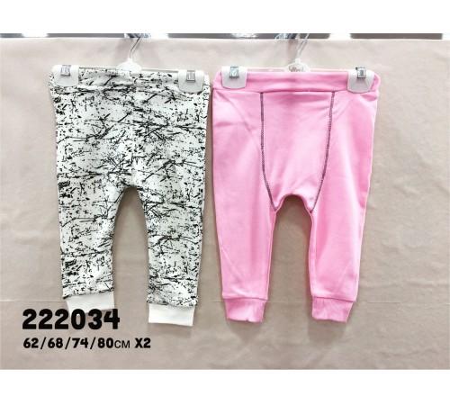 Одежда для малышей в Молдове twetoon baby 222034 Штанишки