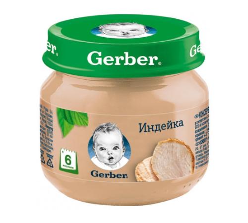 Детское питание в Молдове gerber Пюре из индейки 80 гр. (6m +)