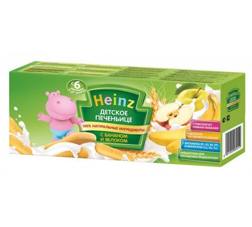 Детское питание в Молдове heinz Печеньице детское Банан/Яблоко 160г