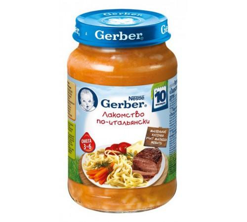 gerber лакомство по-итальянски 200gr.(10+)