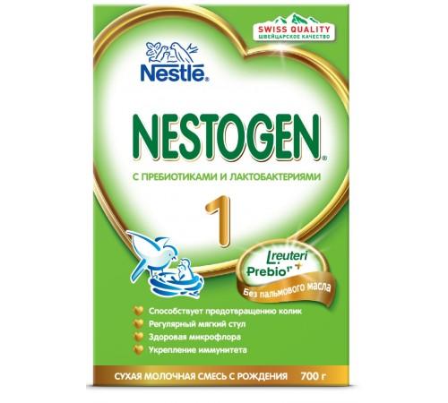 nestle nestogen® 1 prebio (0-6m) 700 gr.