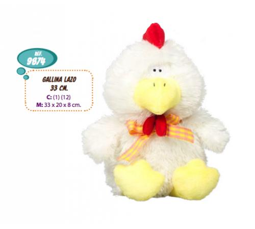 Детскиймагазин в Кишиневе в Молдове artesania beatriz 9874 Мягкая игрушка Курица 33 см