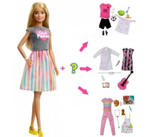 """barbie gfx84 Кукла серии """"Профессия- сюрприз"""" в асс."""