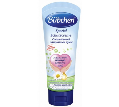 bubchen crema speciala de protecție (75 ml)