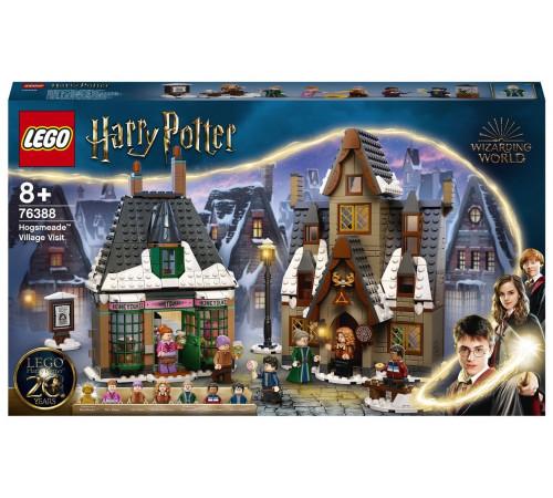 """lego harry potter 76388 Конструктор """"Визит в деревню Хогсмид"""" (851 дет.)"""