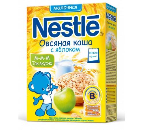 Детское питание в Молдове nestle Каша овсяная молочная с яблоком (250 гр). первая ступень
