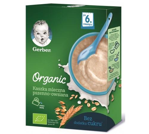 gerber organic terci de grâu și ovăz cu lapte 240 gr. (6+)
