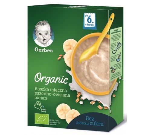 gerber organic terci de grâu și ovăz cu lapte și banana 240 gr. (6+)