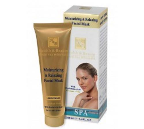 health & beauty Маска для лица увлажняющая (100 мл.) 247498